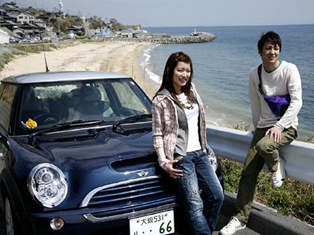 五井自動車教習所