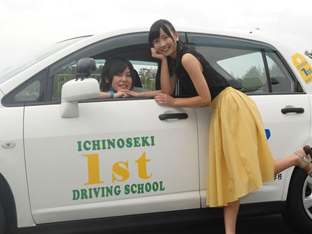 一関ファースト自動車学校