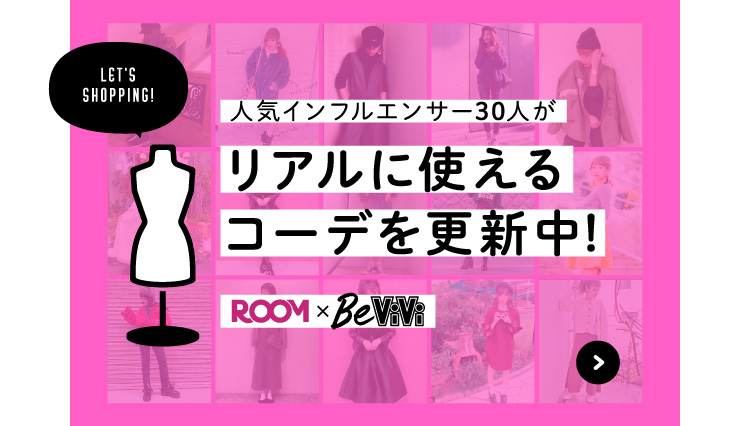 ROOM × BeViVi