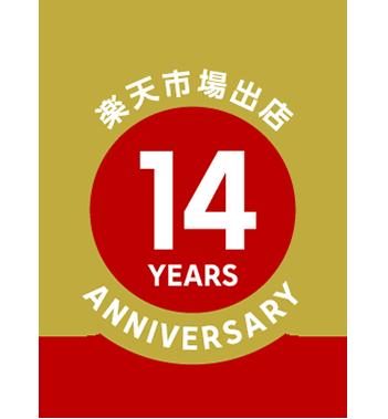 14年記念エンブレム