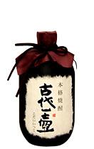 古代一壷(焼酎)