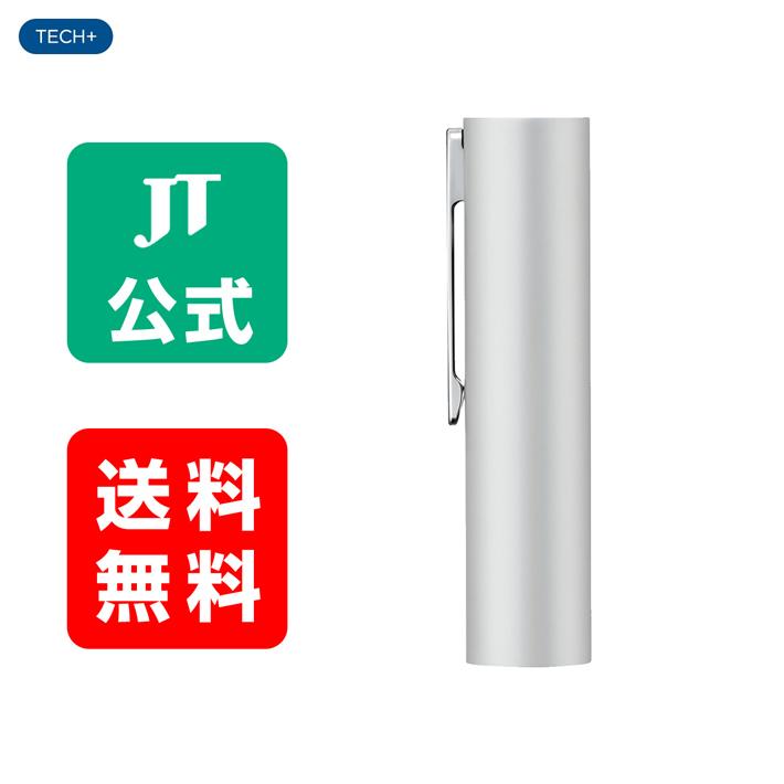 【JT公式】プルームテックプラス(Ploom TECH+)・メタルキャップ<シルバー> / 加熱式タバコ