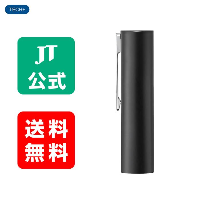 【JT公式】プルームテックプラス(Ploom TECH+)・メタルキャップ<ブラック> / 加熱式タバコ