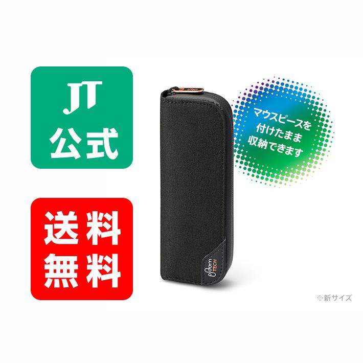 【JT公式】プルームテック(Ploom TECH)・ソフトキャリーケース<ブラック> / 加熱式タバコ