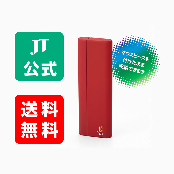 【JT公式】プルームテック(Ploom TECH)・ハードキャリーケース<レッド> / 加熱式タバコ