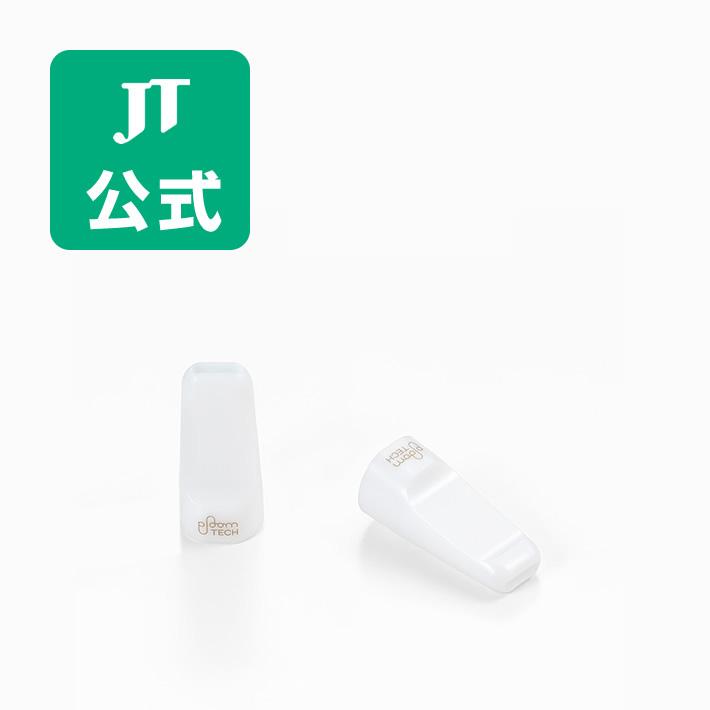 【JT公式】マウスピース <ホワイト> / 加熱式タバコ