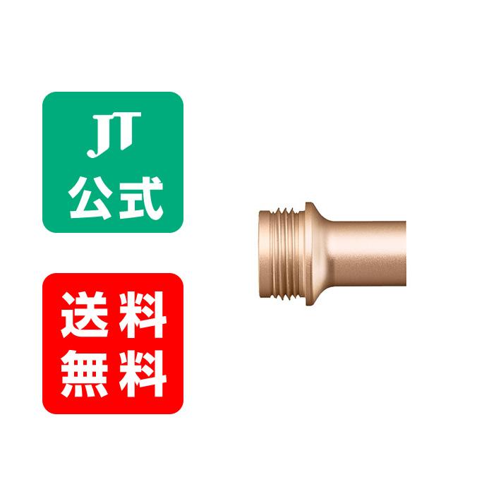 【JT公式】プルームテックプラス(Ploom TECH+)・カプセルホルダー <ピンクゴールド> / 加熱式タバコ