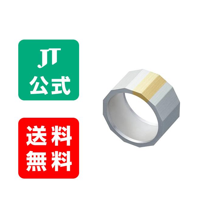 【JT公式】プルームテックプラス(Ploom TECH+)・プレミアムリング<シルバー> / 加熱式タバコ