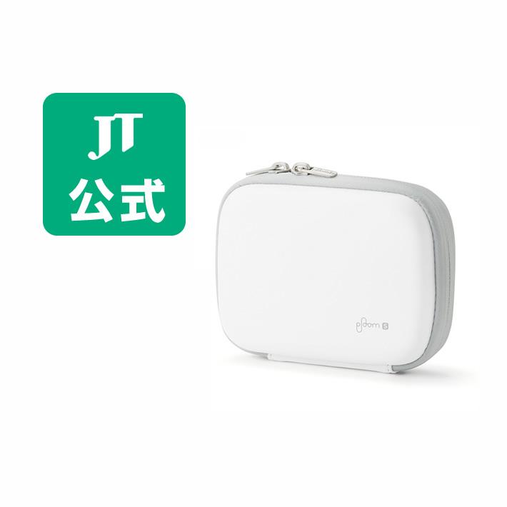 【JT公式】プルームエス(Ploom S)・キャリーケース<ホワイト> / 加熱式タバコ