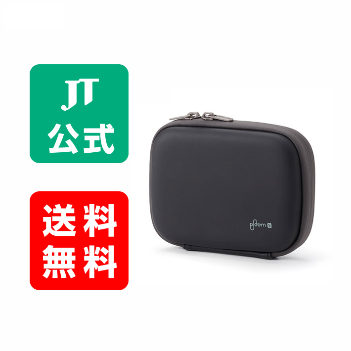 【JT公式】プルームエス(Ploom S)・キャリーケース<ブラック> / 加熱式タバコ