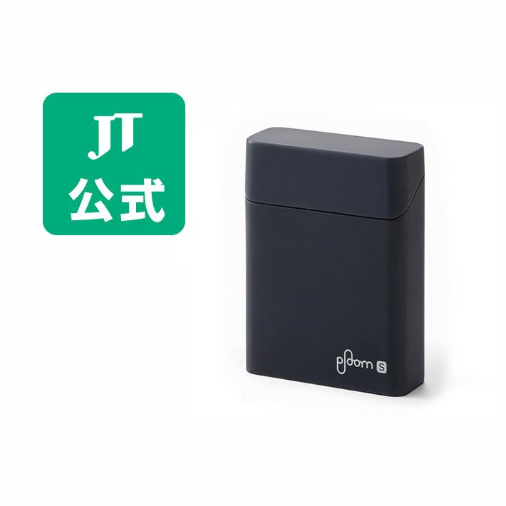 【JT公式】プルームエス(Ploom S)・モバイルスティックケース / 加熱式タバコ