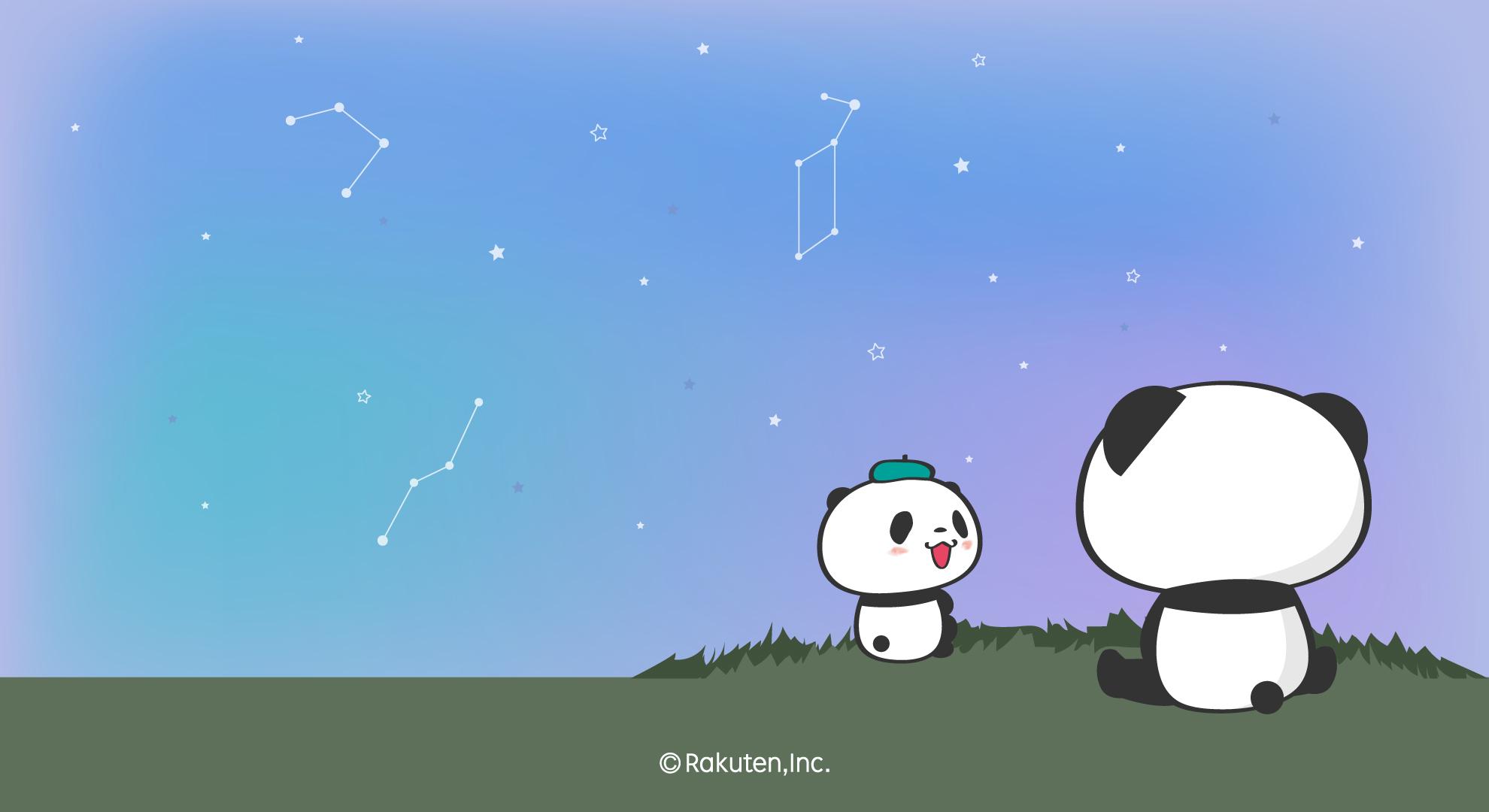 お買いものパンダ オフィシャルサイト ダウンロードコンテンツ
