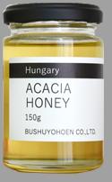 ハンガリー生まれのアカシア蜂蜜